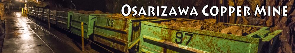 Osarizawa-mine
